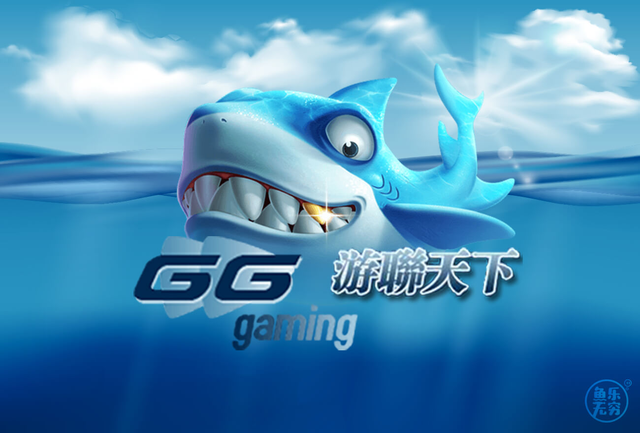 gg1 intro page – 1300×880
