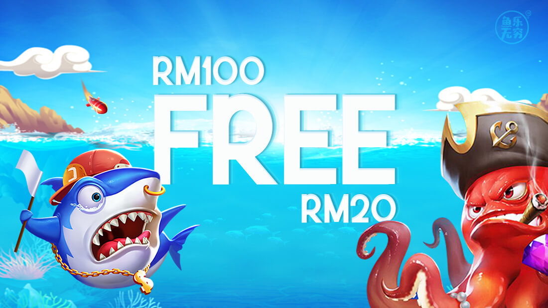 fishing game promo 100 free 20 - FunFish33